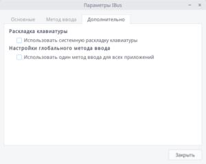 Prilozhenie-dlya-snimkov-ekrana-Deepin-20160617171040.png