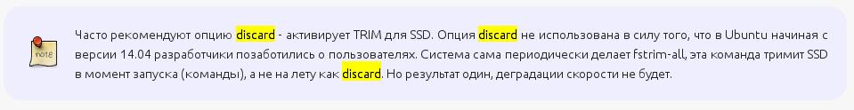 RE: Установка на SSD