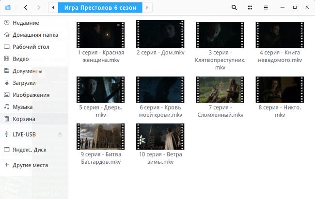 Миниатюры (эскизы) видео файлов