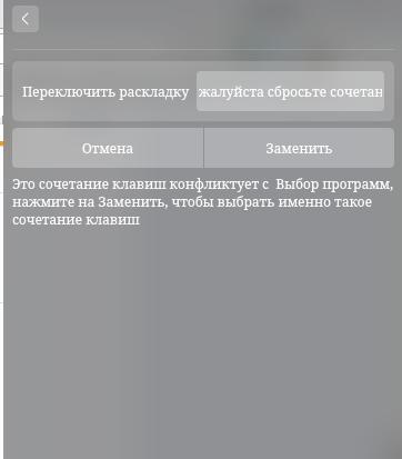 RE: Deepin 15.4 Вышел!