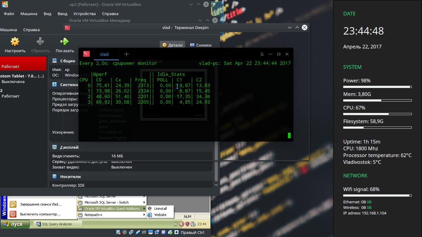 RE: Как активировать turbo core у процессора AMD 7800