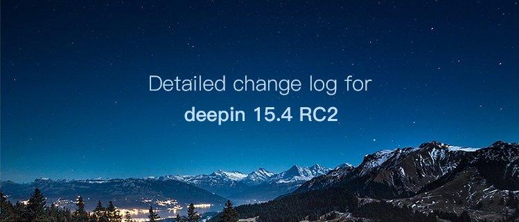 Deepin RC2 выпущен