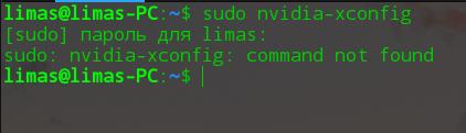 Ошибка с nvidia-settings