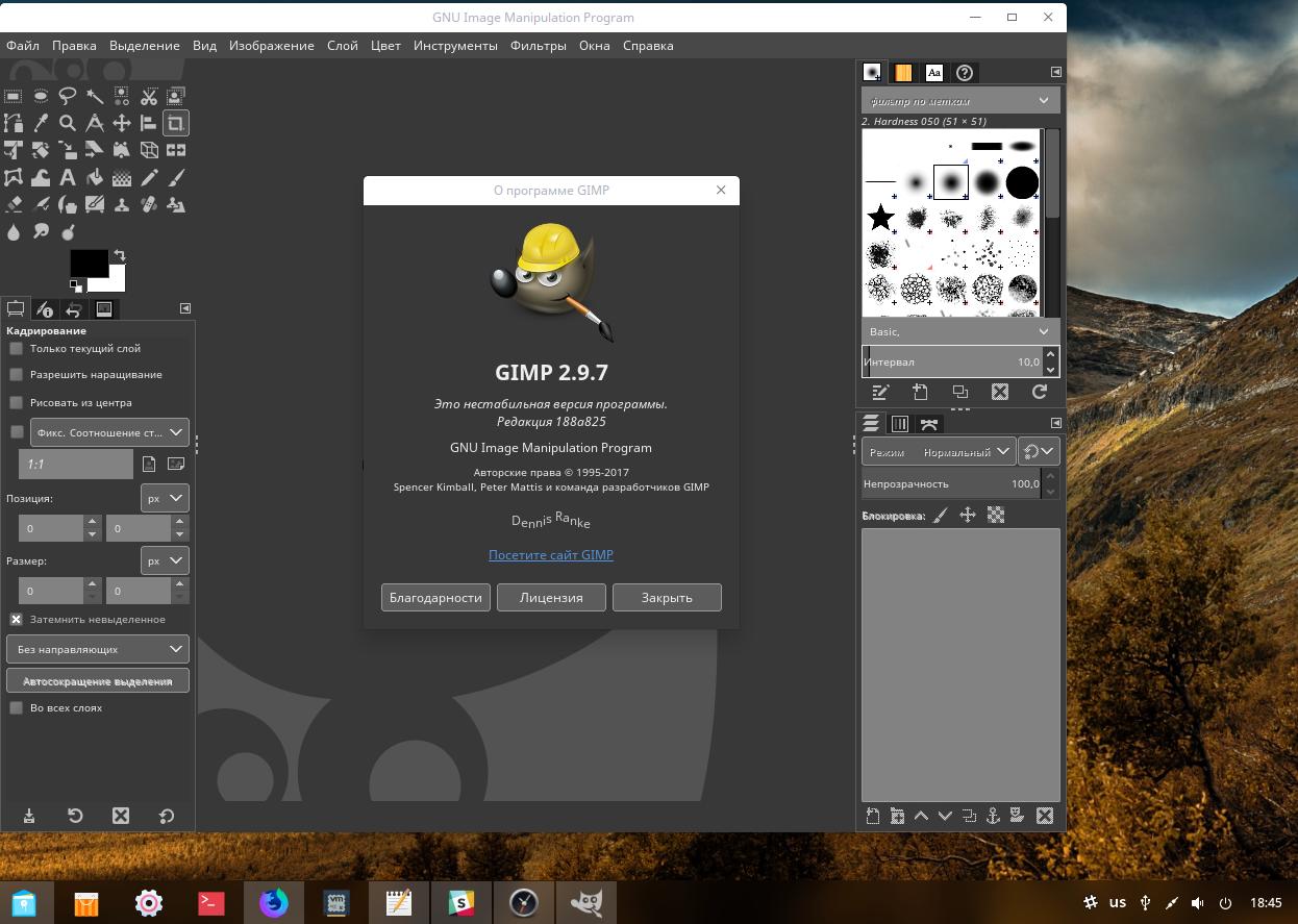 RE: GIMP 2.9.6 можно ли установить в Deepin