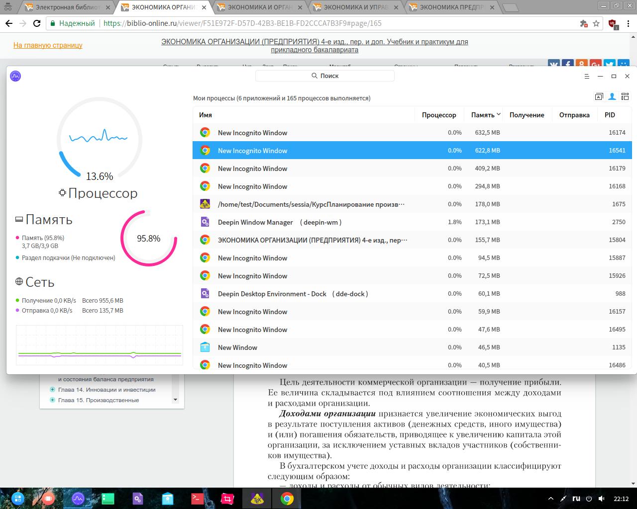 RE: Chrome потребляет слишком много оперативки
