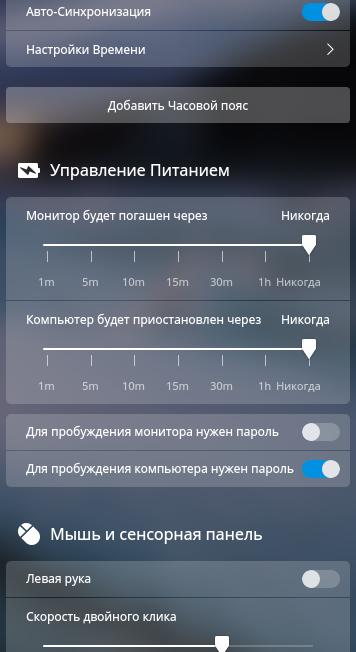 RE: как сделать так, чтобы по нажатию кнопки включения/выключения на системном блоке ничего не происходило?
