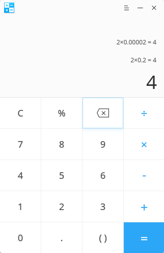 RE: Калькулятор.