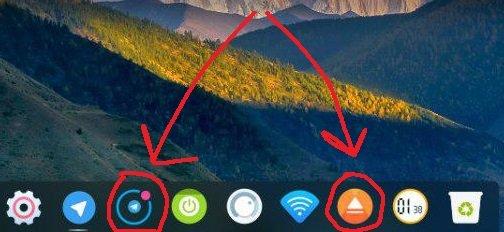 RE: Системный иконки в панели