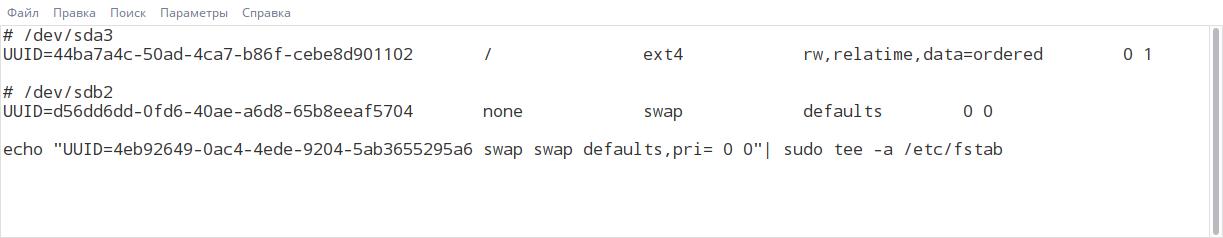 RE: Как автоматически подключать раздел подкачки в Deepin?
