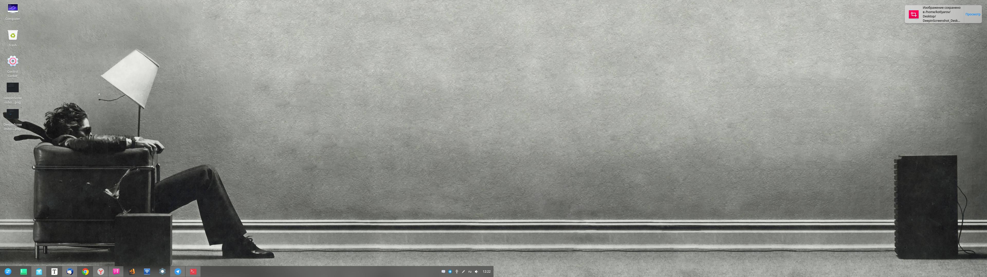 Установка обоев рабочего стола на два монитора | Linux