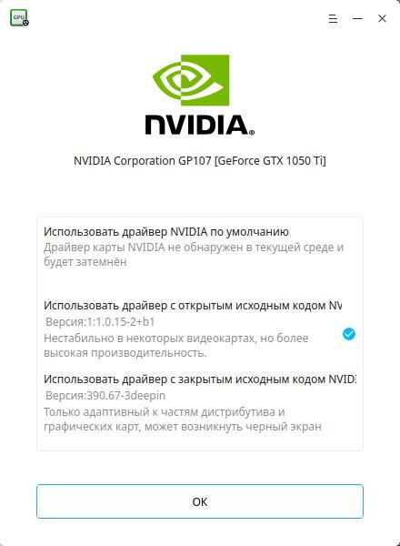 RE: Проблема с установкой драйвера NVIDIA на ПК