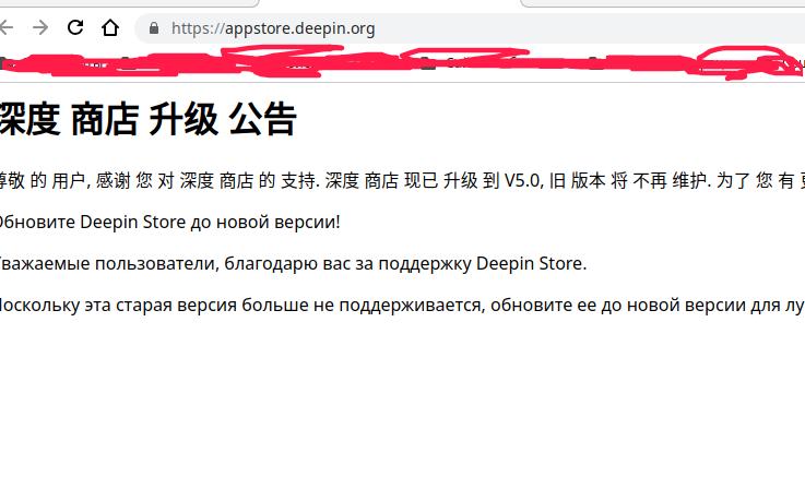 RE: Встречаем Deepin 15.8 final. Кто уже попробовал финальную версию?