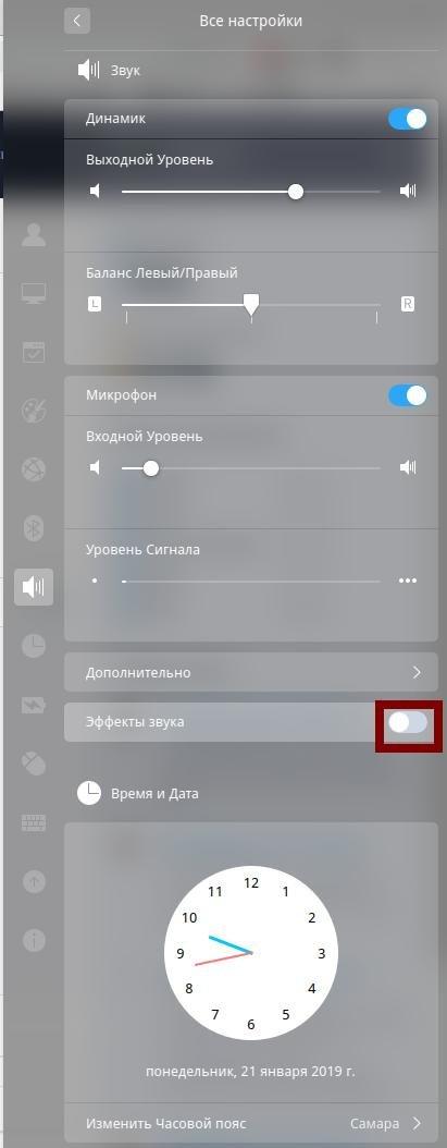 RE: Звуки через DisplayPort