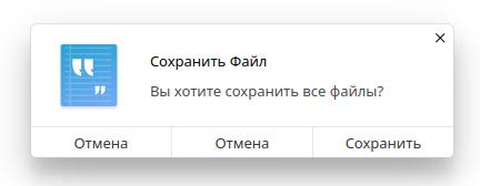 Более грамотный русский перевод DDE